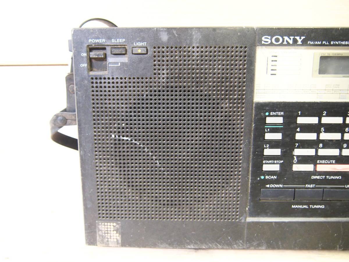 ☆SONY ソニー ICF-2001 FM/AM シンセサイザー レシーバー ラジオ_画像6