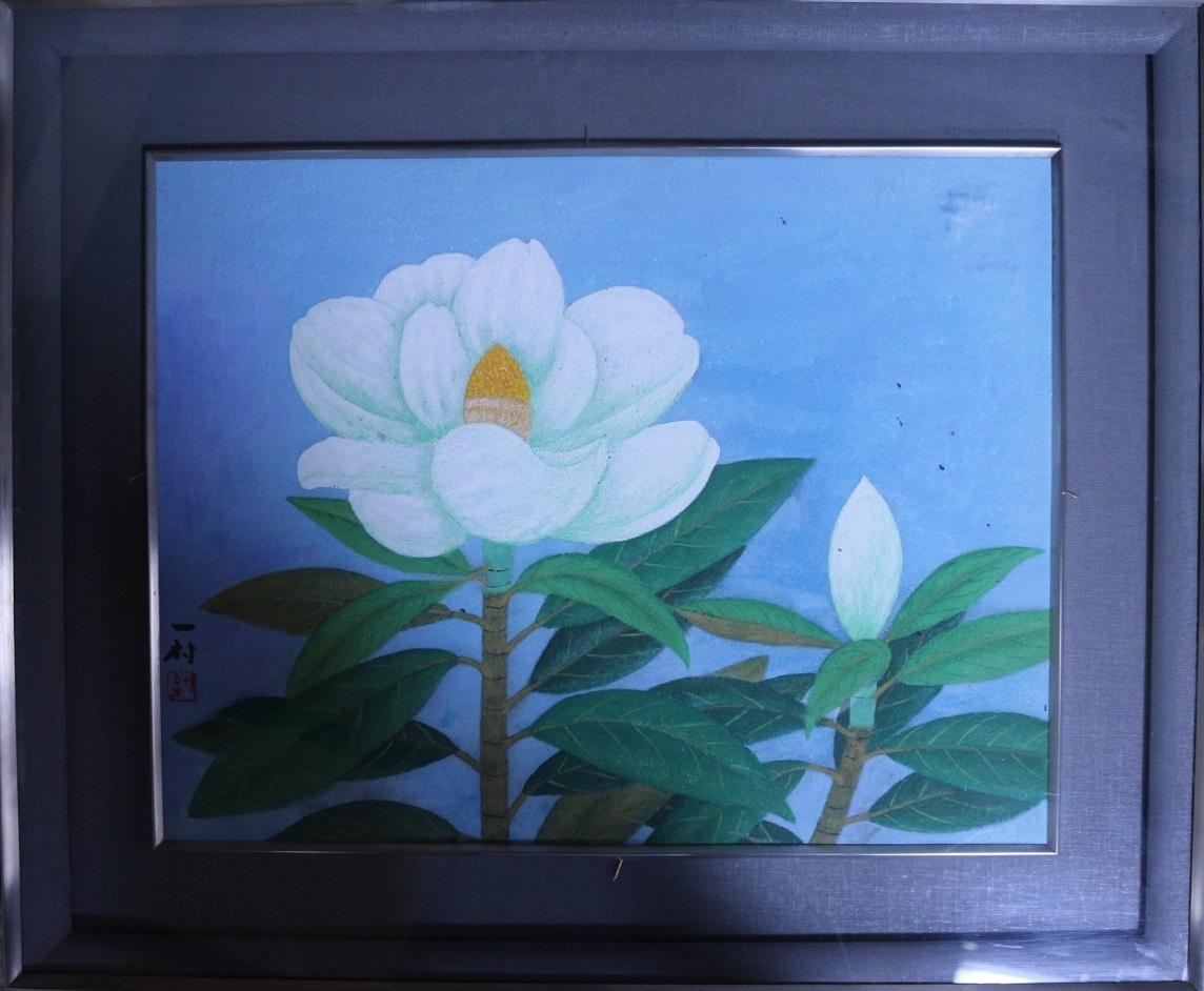 田中一村  画題「奄美」 日本画 共シール 作品サイズ 縦39cm×横50cm
