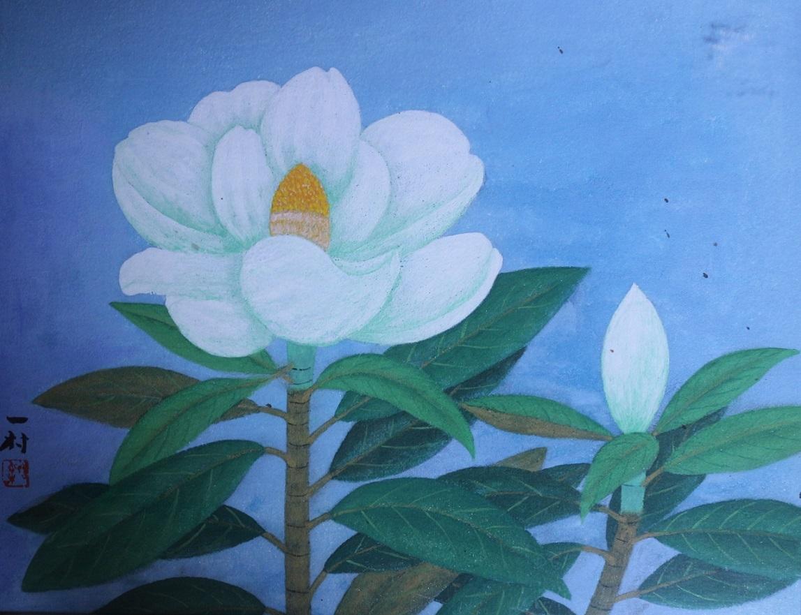 田中一村  画題「奄美」 日本画 共シール 作品サイズ 縦39cm×横50cm_画像2