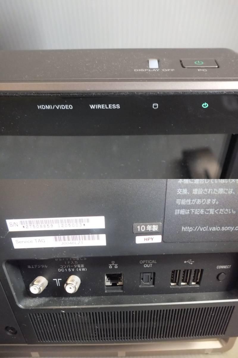 SONY VAIO デスクトップパソコン VPCL12AFJ Windows10 CORE2 Duo 無線マウス キーボード wifi BD DDR2 4GB 24インチ _画像10