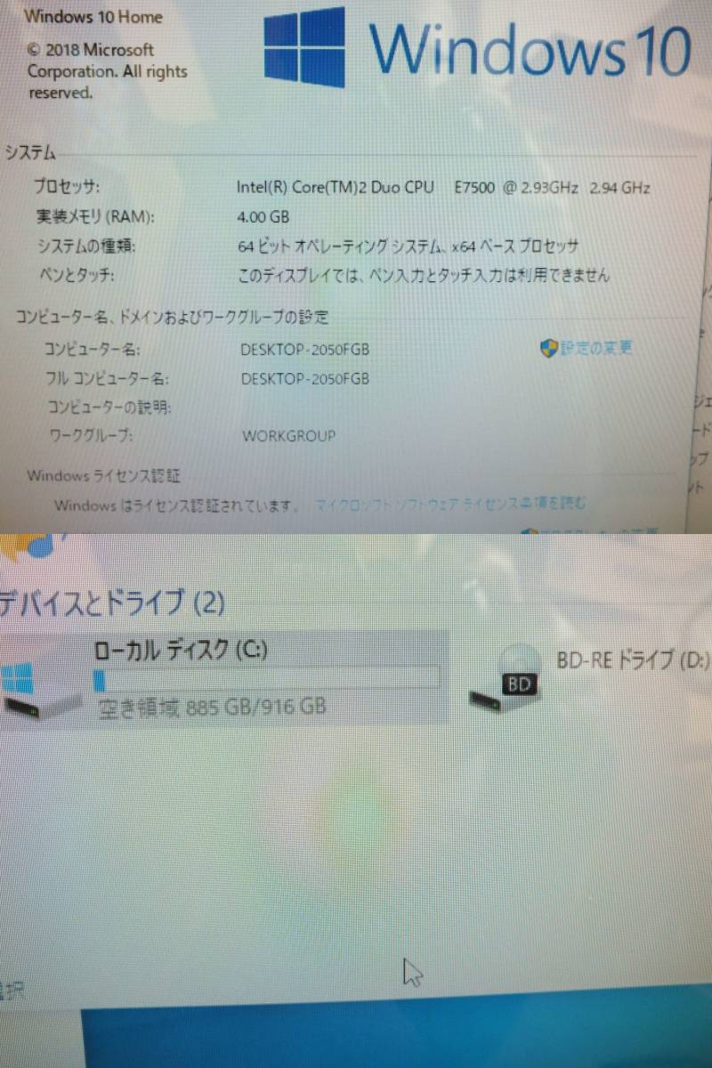 SONY VAIO デスクトップパソコン VPCL12AFJ Windows10 CORE2 Duo 無線マウス キーボード wifi BD DDR2 4GB 24インチ _画像6