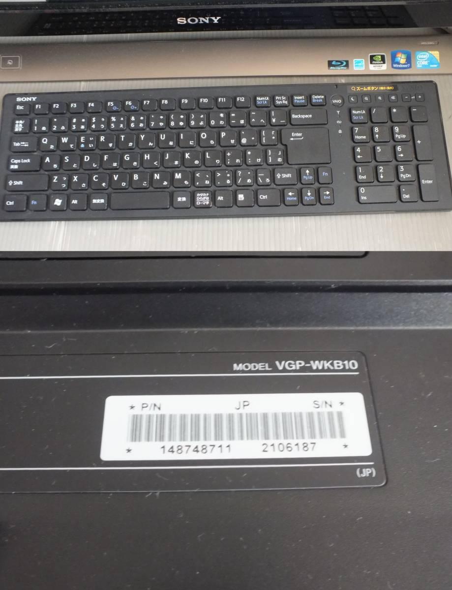 SONY VAIO デスクトップパソコン VPCL12AFJ Windows10 CORE2 Duo 無線マウス キーボード wifi BD DDR2 4GB 24インチ _画像7