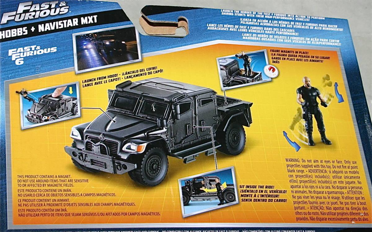 日本未発売 マテル ワイルドスピード ナビスター MXT & ホブス フィギュア STUNT STARS Navistar ドウェイン ジョンソン Fast & Furious_画像2