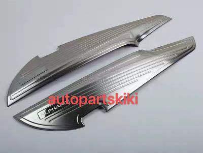 新品 トヨタ アルファード/ヴェルファイア 30系 専用 ドア カバー プロテクションフィルム・ドアスカッフプレート シルバー 2P_画像2