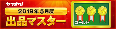 新品★ニコン Nikon D3300 取扱使用説明書★送料185円_画像3