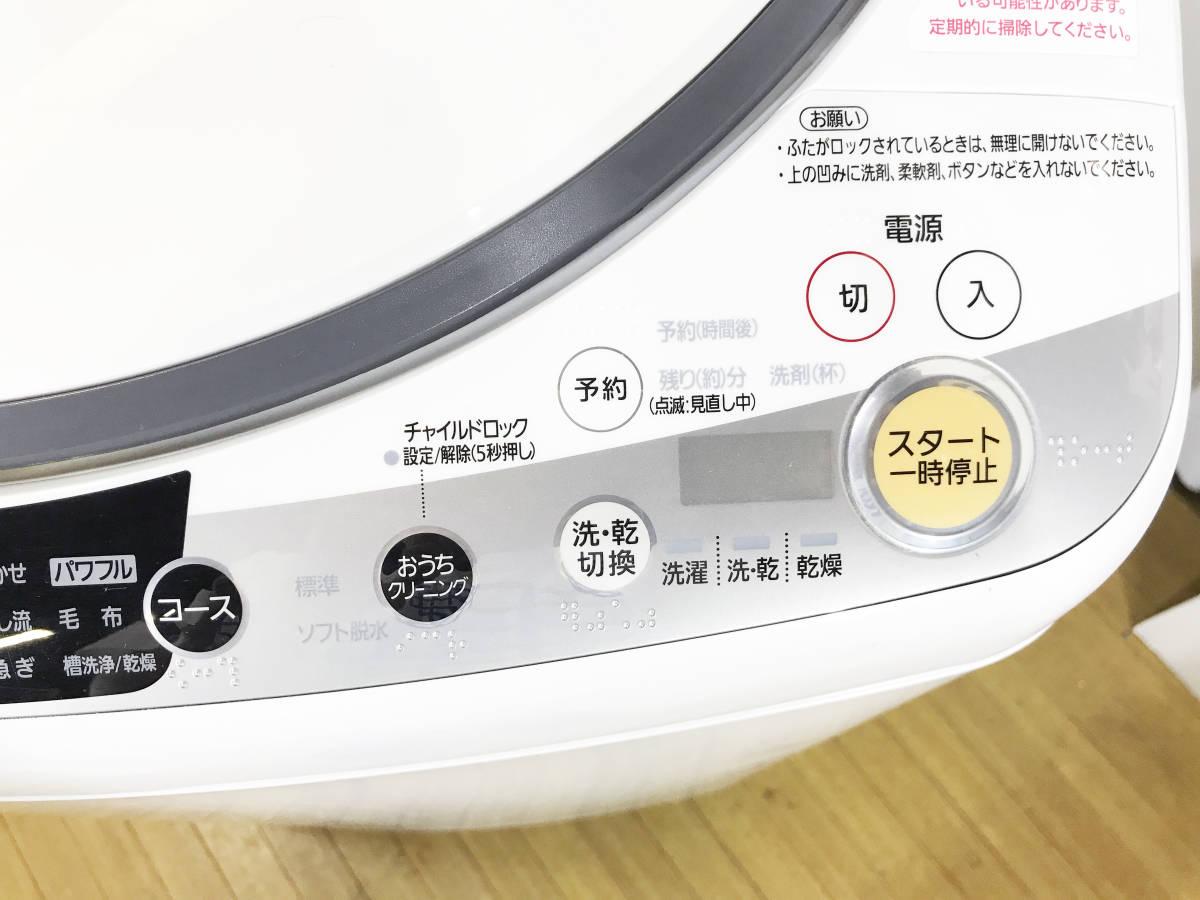 ◎送料無料!2016年製★極上超美品★中古◎ Panasonic 8㎏ しっかり洗う「泡洗浄」「循環ジェットシャワー」洗濯乾燥機【NA-FR80H9】i382_画像5