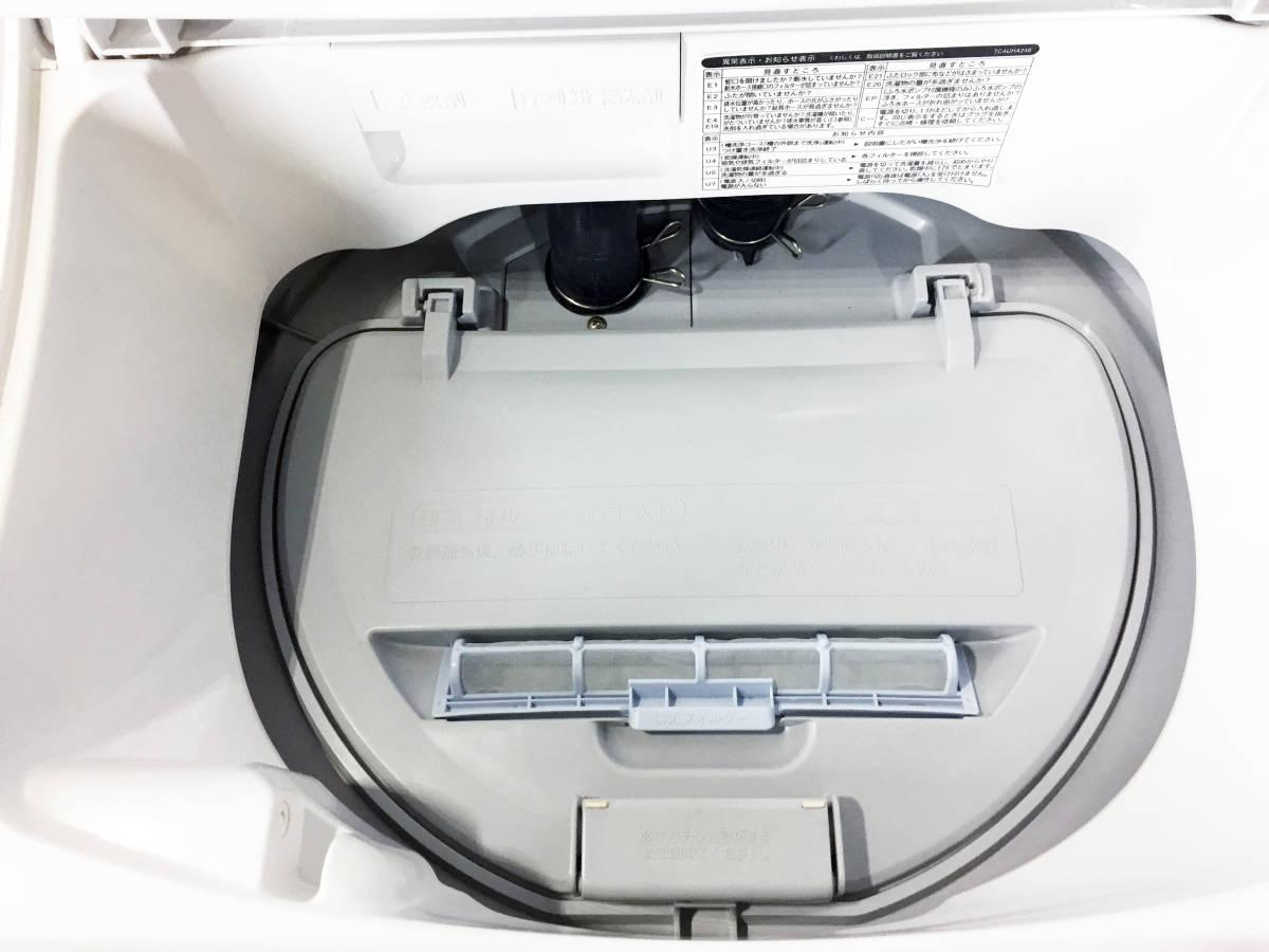 ◎送料無料!!★極上美品★中古◎ SHARP 6㎏ 穴なし槽&Ag+イオンで、黒カビをWブロック!! 洗濯乾燥機【ES-TG60L-P】i384_画像6