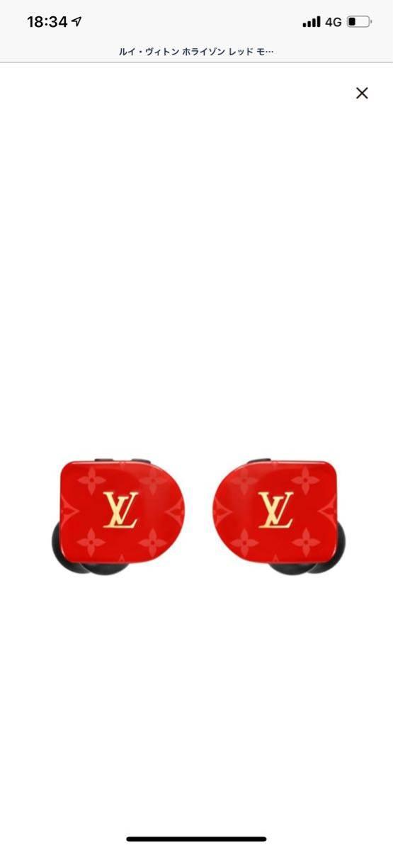 ルイヴィトン モノグラム ホライゾンレッド ワイヤレス イヤホン QAB030 Bluetooth_画像3