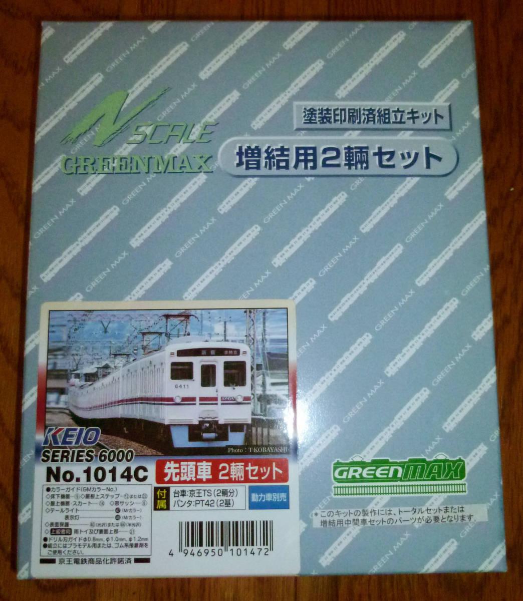 GREENMAX グリーンマックス 京王6000系 新塗装済み組立キット 10両編成_画像4
