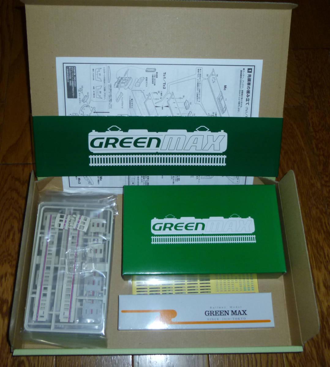 GREENMAX グリーンマックス 京王6000系 新塗装済み組立キット 10両編成_画像5