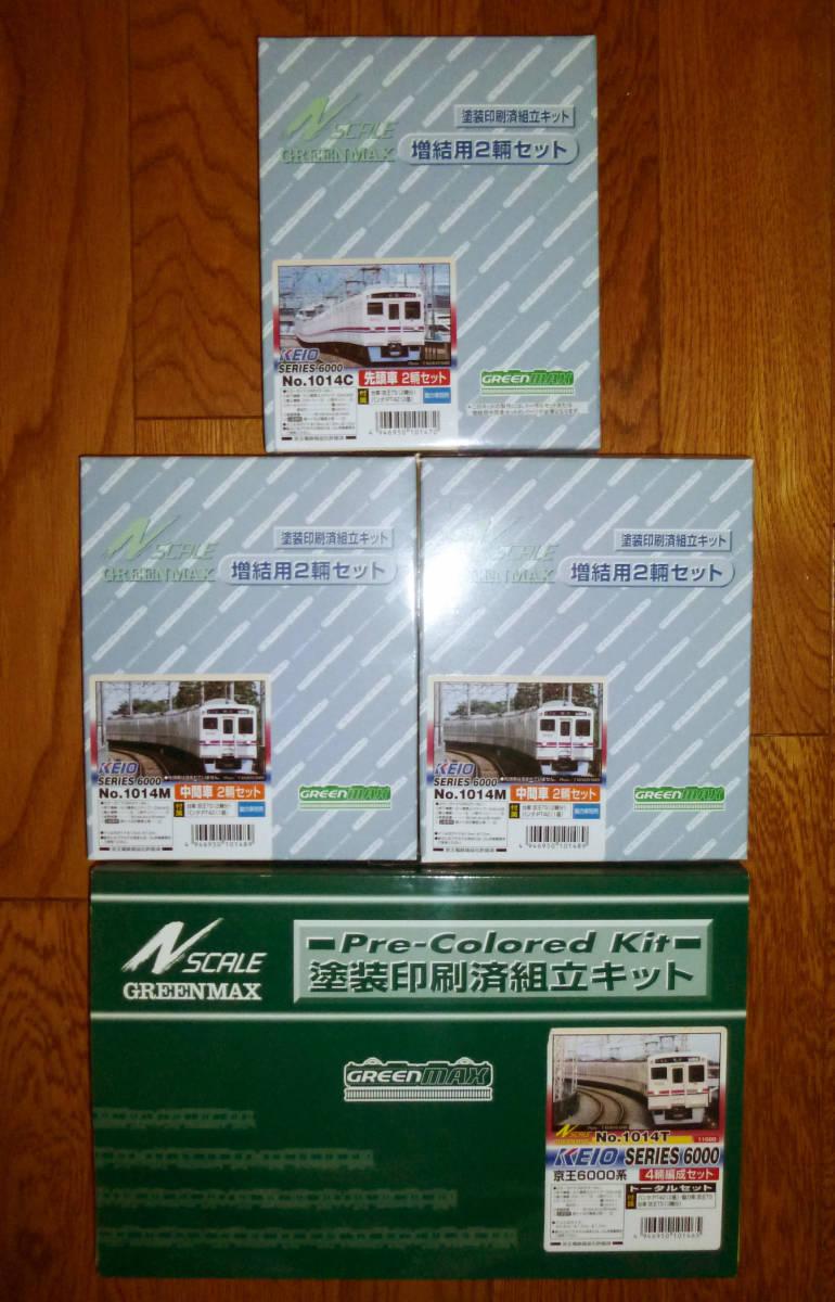 GREENMAX グリーンマックス 京王6000系 新塗装済み組立キット 10両編成