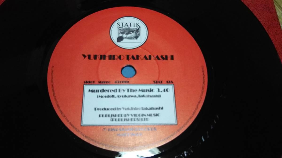 高橋幸宏 「MURDERED BY THE MUSIC」UK盤 7EP YMO_画像3