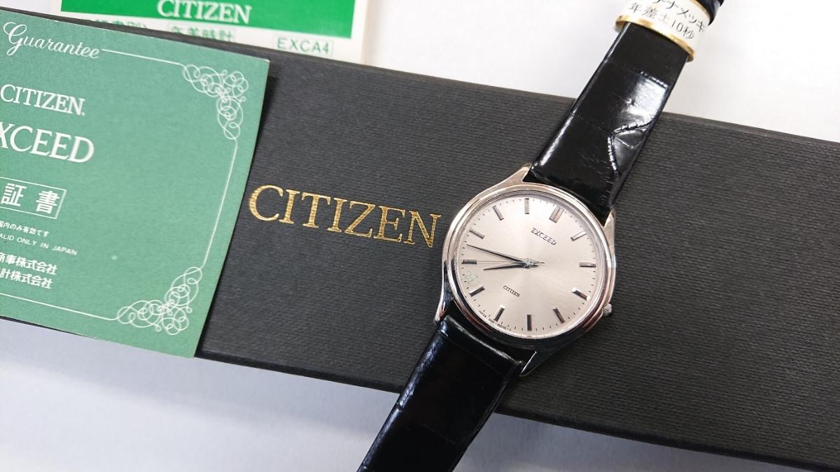 電池交換済み☆ CITIZEN シチズン EXCEED エクシード 0330-C08401Y シルバー クォーツ メンズ 腕時計 ☆AH-04_画像2