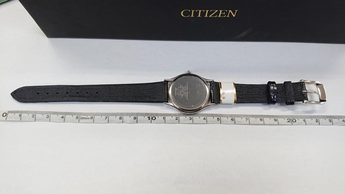 電池交換済み☆ CITIZEN シチズン EXCEED エクシード 0330-C08401Y シルバー クォーツ メンズ 腕時計 ☆AH-04_画像6