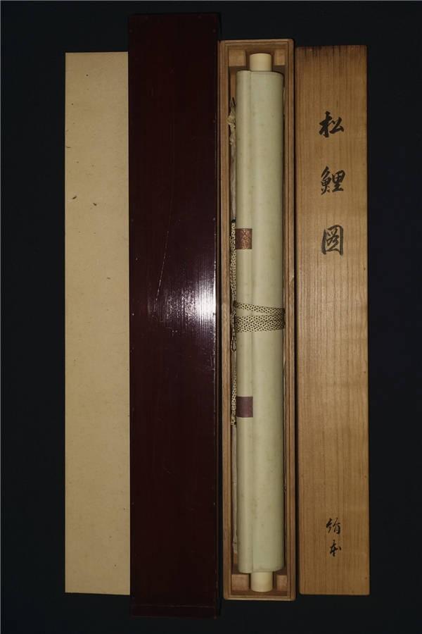 【真作】【華】円山派の重鎮 吉村鳳柳 『松鯉図』 極細密画 共箱二重箱 佳品 エ3581_画像10