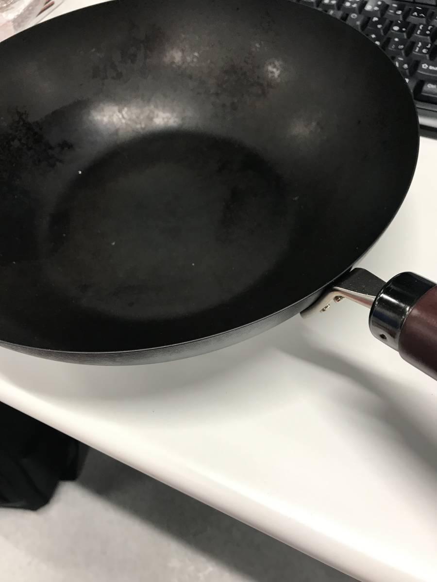 リバーライト 鉄 炒め鍋 旧タイプ 極 30cm_画像2