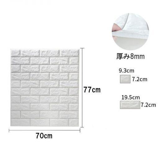 【新品未使用】3D壁紙 背景壁 防水 衝突防止 古い壁の改修 立体レンガ模様 貼り付けやすい 白50枚 77cm×70cm_画像5