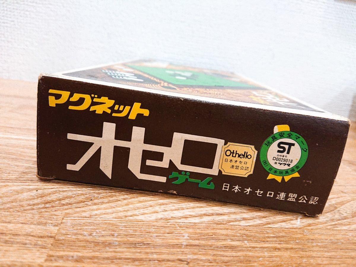 ★ 【美品】ツクダオリジナル マグネット型 オセロ Othello 日本オセロ協会公認 専用箱有 コンパクト ボードゲーム_画像8