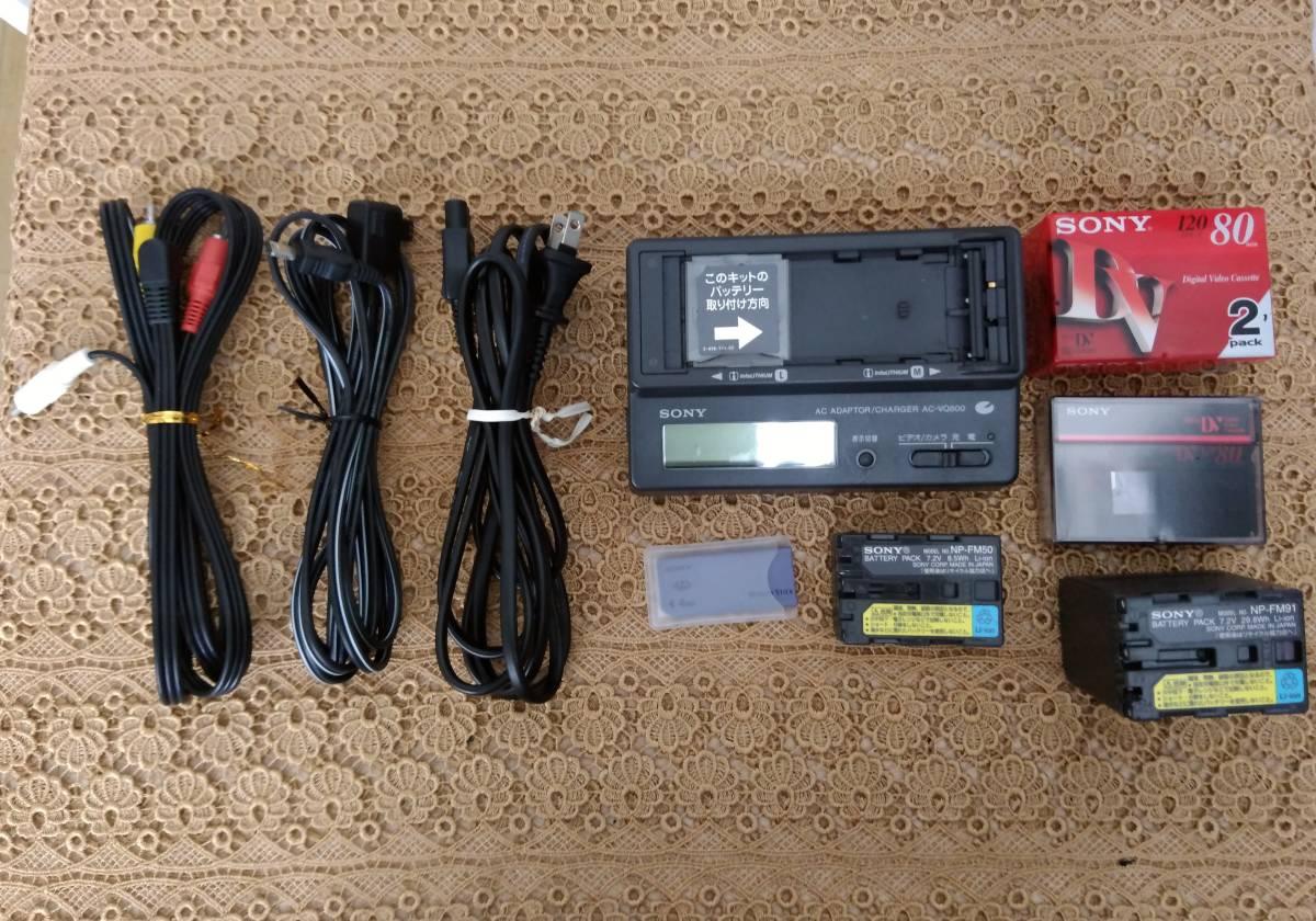 SONY ソニー DCR-PC100 デジタルビデオカメラ バッグ・MiniDV・メモリースティック付き 付属品多数_画像4