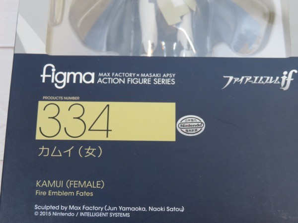 figma ファイアーエムブレムif カムイ[女] ノンスケール ABS&PVC製 現在希少品、美品_画像5