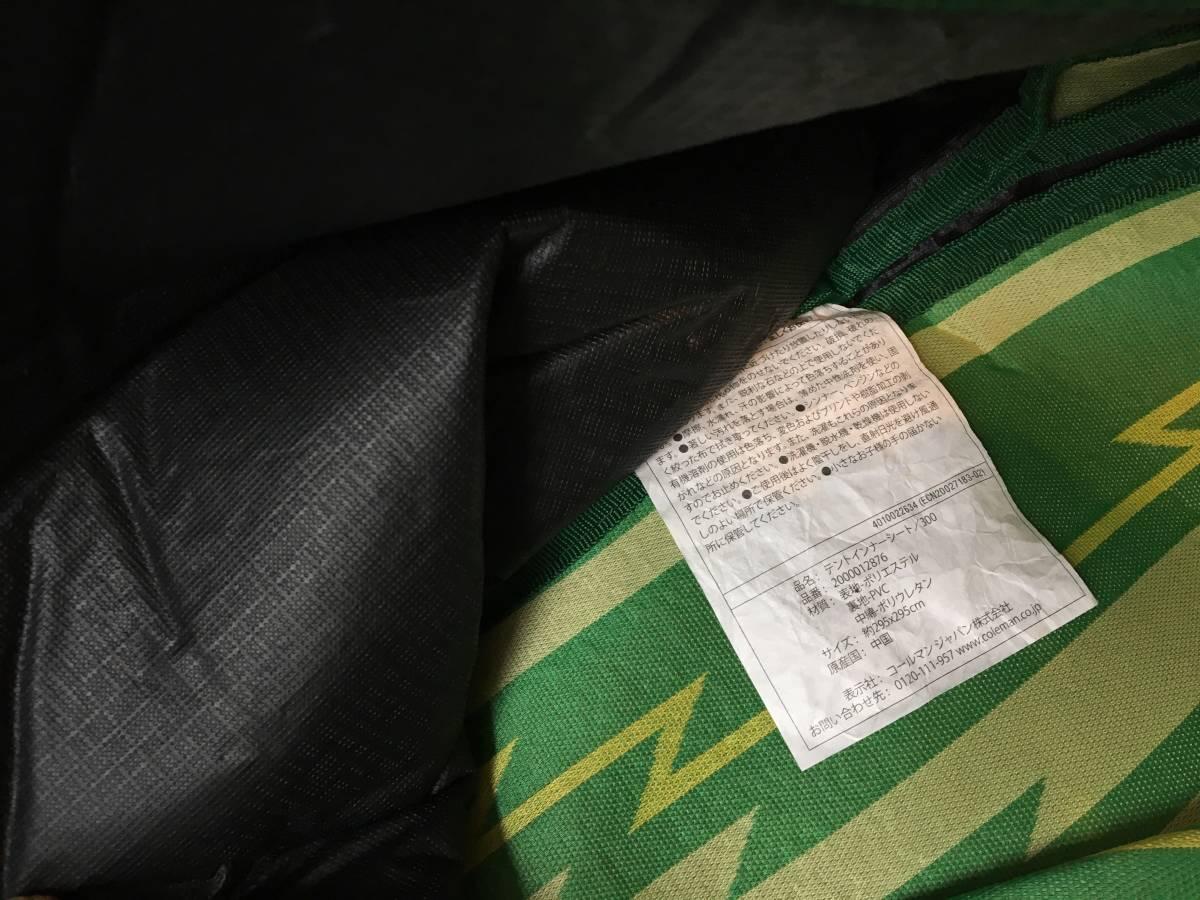 コールマン テント 3点セット スクリーンキャノピードーム300 グランドシート インナーシート Coleman Screen Canopy Dome 300 _画像9