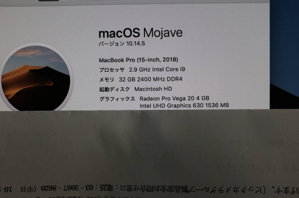 MacBook Pro 2018 15インチ_画像3