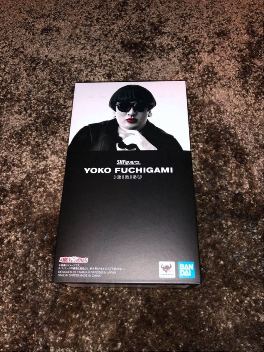 """カッコイイ!レア!【新品未使用】S.H.Figuarts YOKO FUCHIGAMI """"ファッション界のクイーン""""YOKO FUCHIGAMIがまさかのフィギュアに!"""