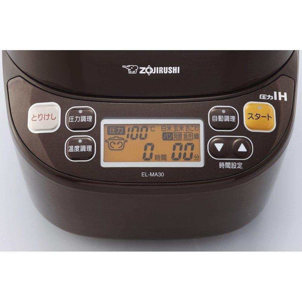 【未使用品】 展示品 在庫処分 ! ZOJIRUSHI 象印 EL-MA30-TA 電気圧力鍋 1.5L 煮込み自慢 ブラウン ☆_画像2