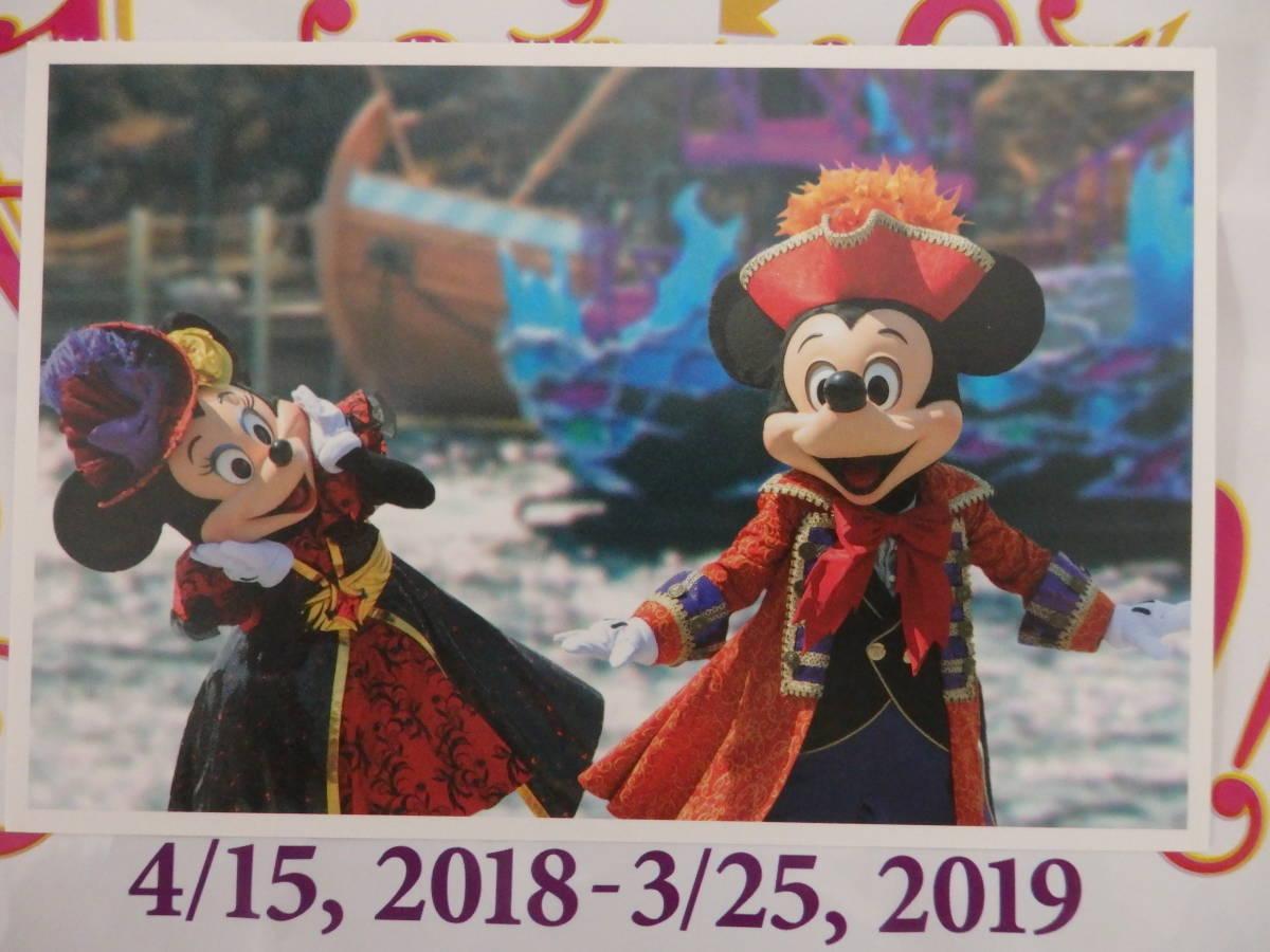 即決 新品 限定 東京ディズニーリゾート 35周年記念 ディズニー・ハロウィーン ミッキー ミニー 実写 ポストカード 2018 TDR TDL TDS♪10月_画像1