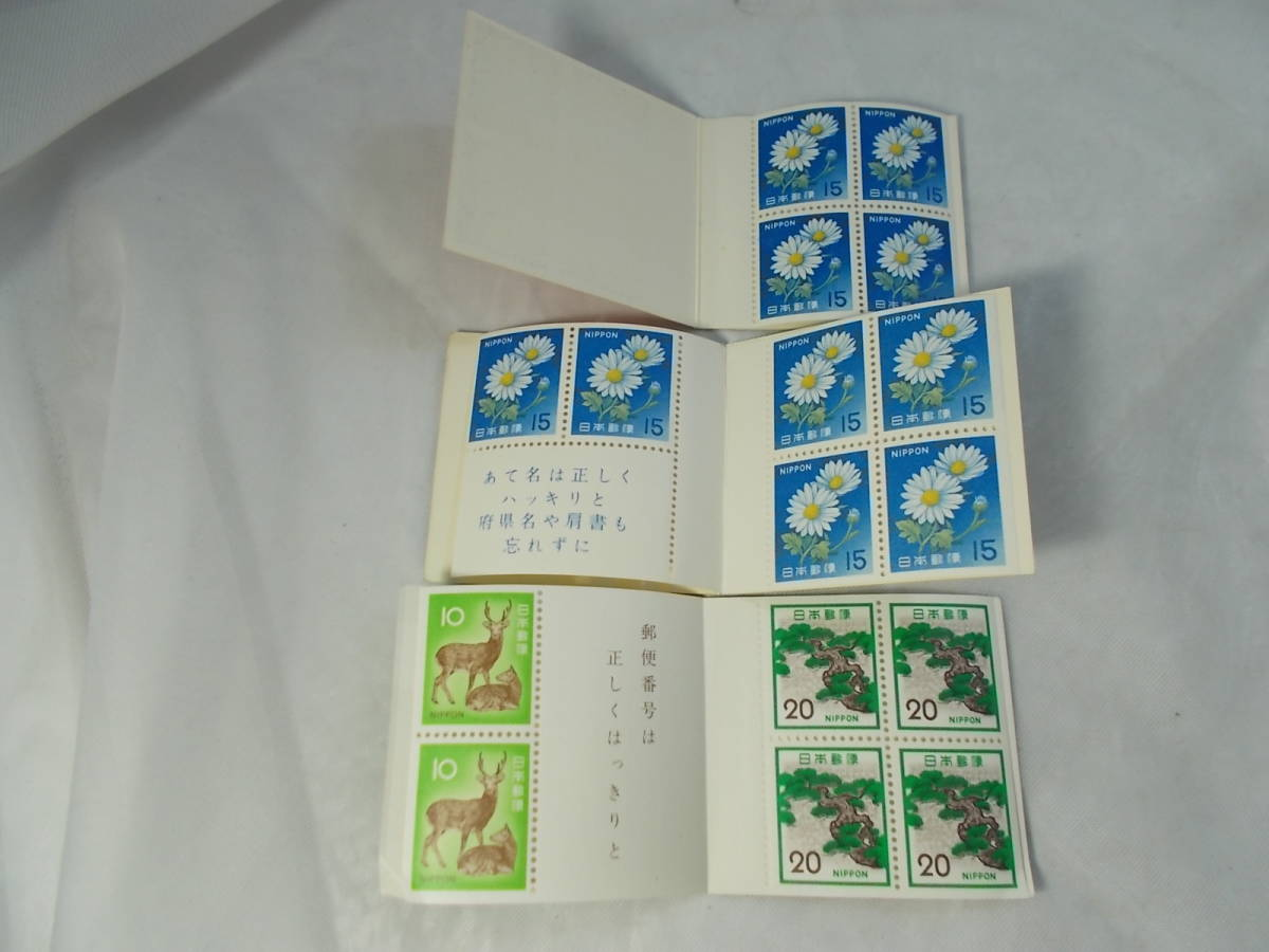 ★普通切手 プレミア切手 切手帳 きく100円 おしどり100円 他 色々まとめて8点 未使用_画像2