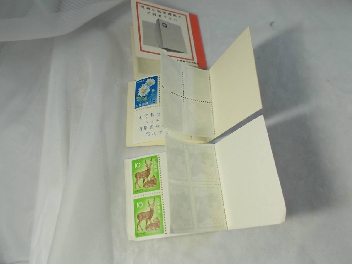 ★普通切手 プレミア切手 切手帳 きく100円 おしどり100円 他 色々まとめて8点 未使用_画像4
