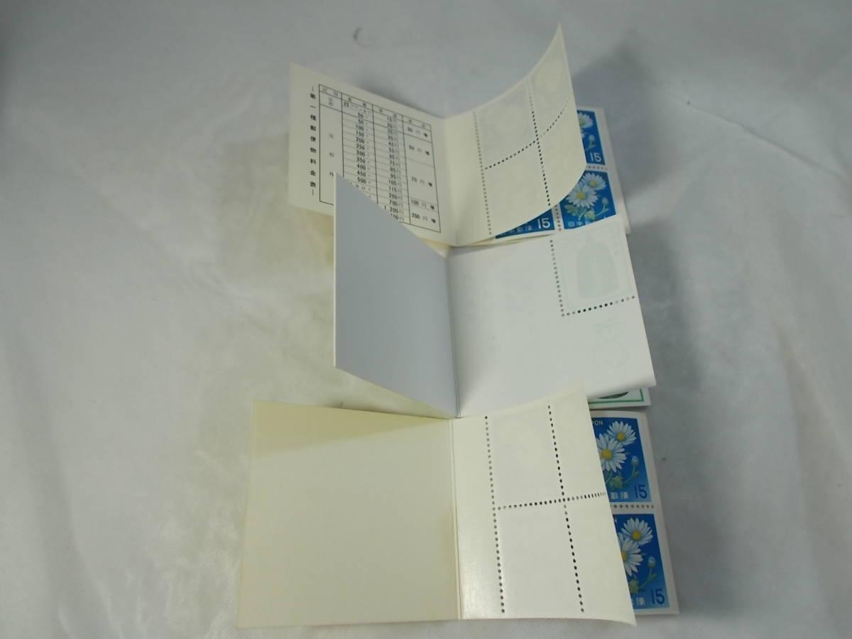 ★普通切手 プレミア切手 切手帳 きく100円 おしどり100円 他 色々まとめて8点 未使用_画像6