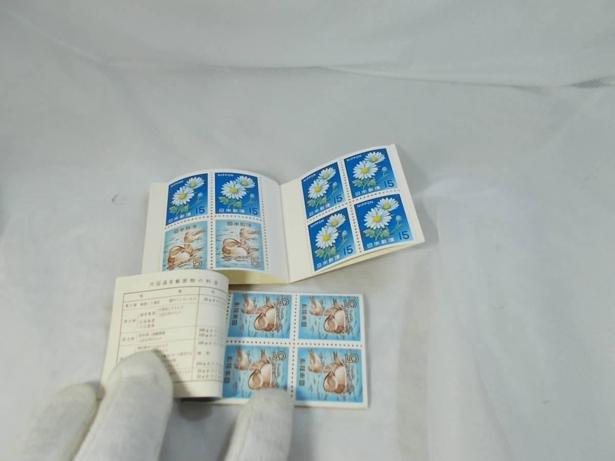 ★普通切手 プレミア切手 切手帳 きく100円 おしどり100円 他 色々まとめて8点 未使用_画像8
