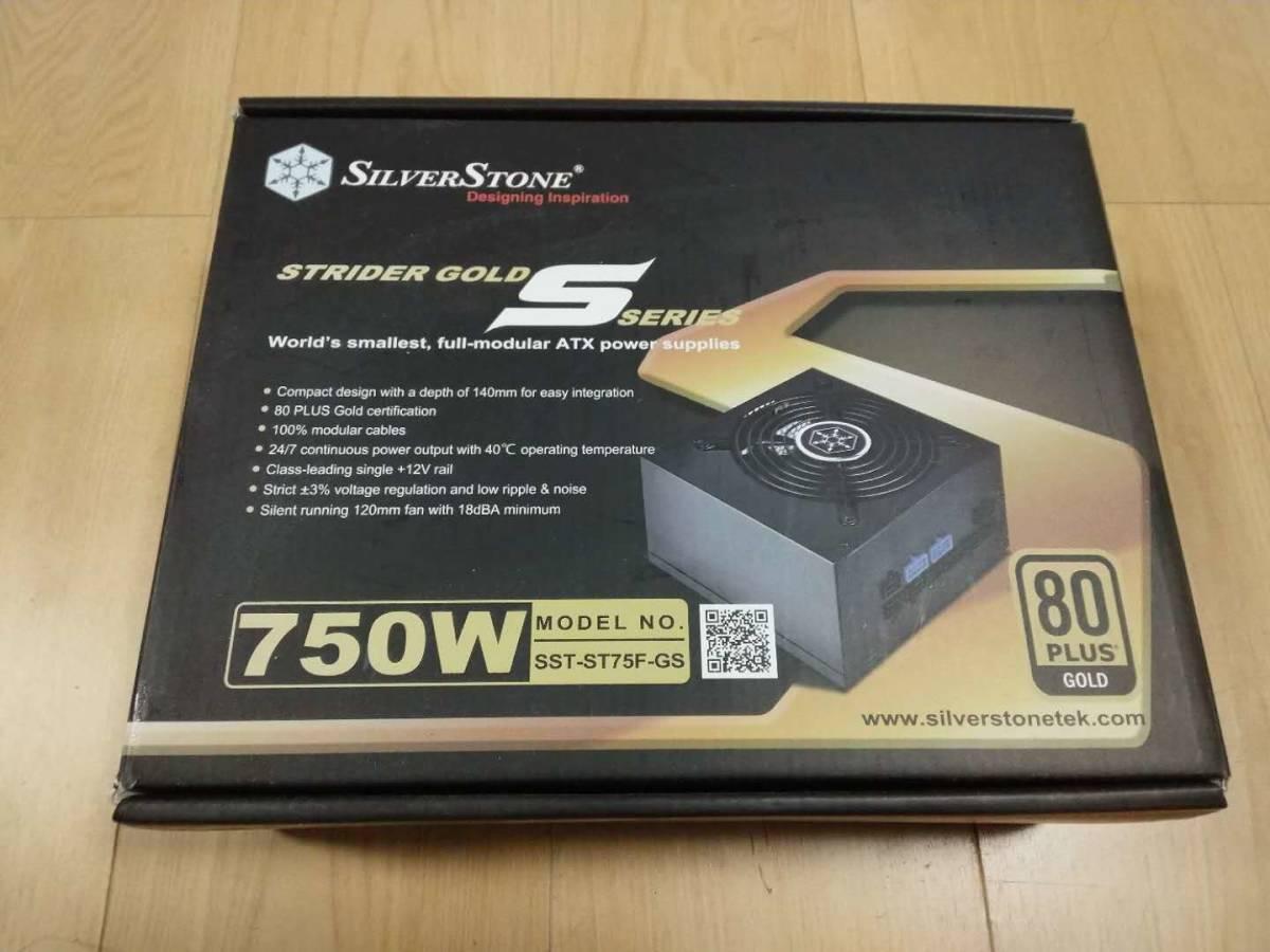【サイコム】 SilverStone SST-ST75F-GS (V2.0) (ATX/750W)