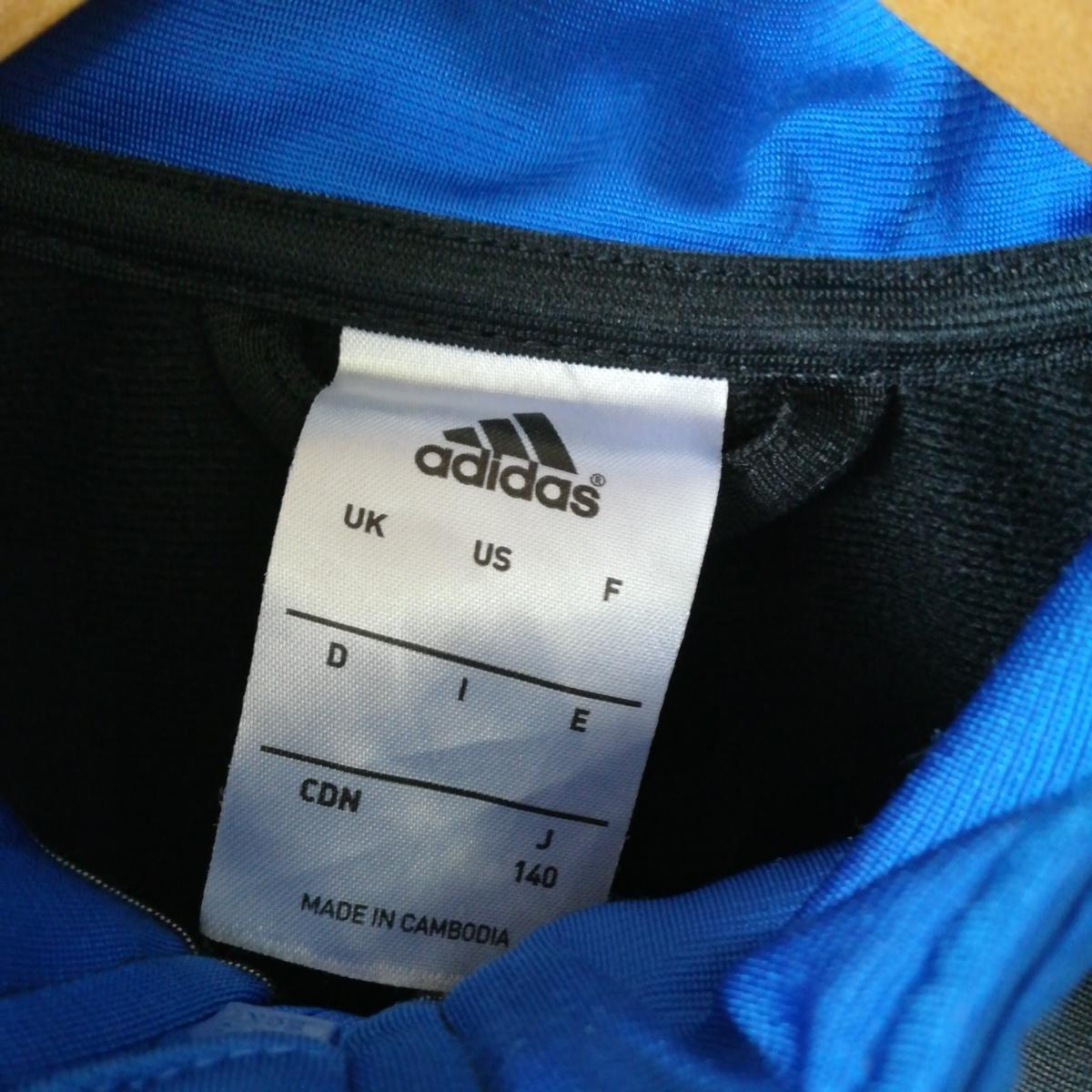 【一円】adidas アディダス ジャージ上着+スポーツウェアパンツ キッズ140/130サイズ 子供用_画像4