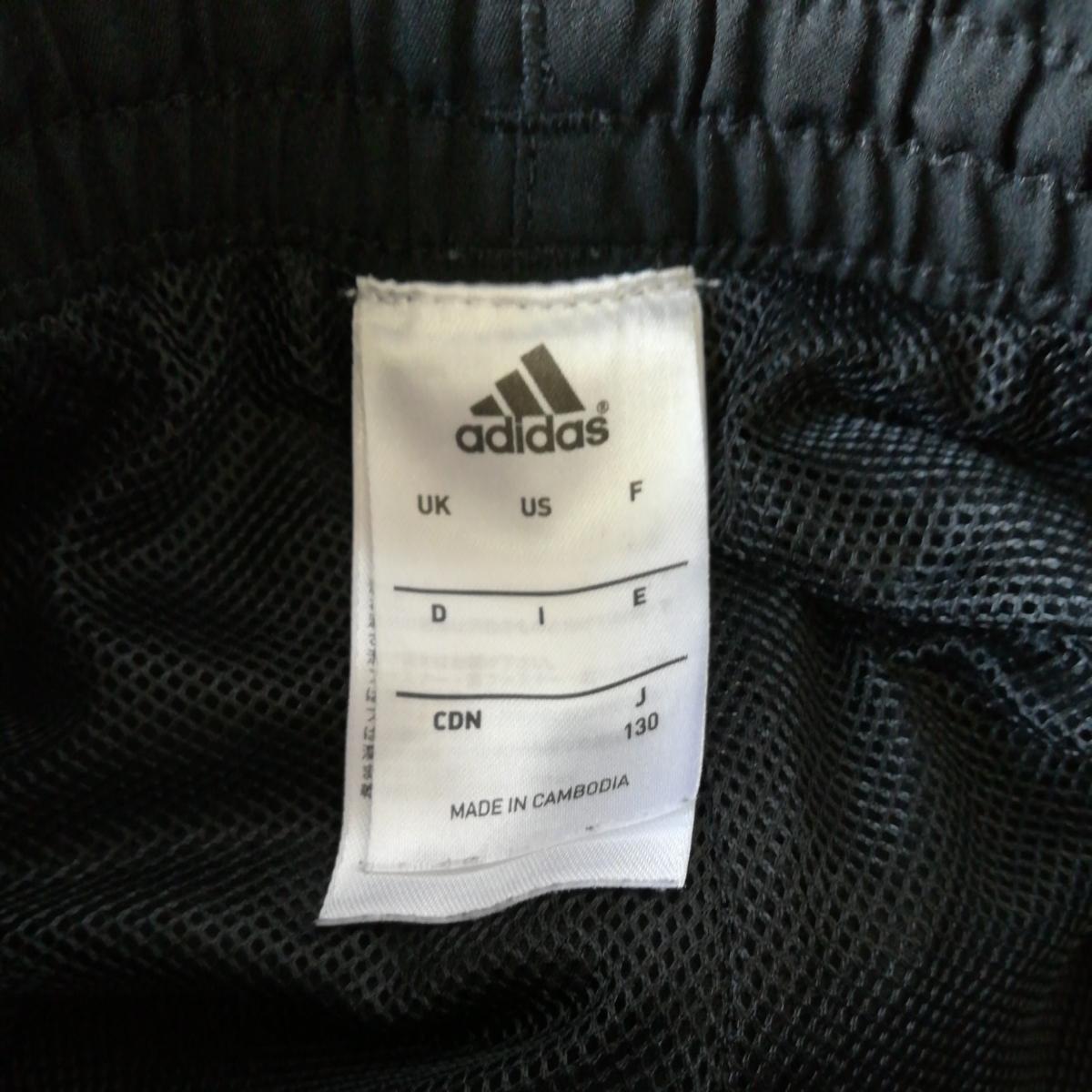 【一円】adidas アディダス ジャージ上着+スポーツウェアパンツ キッズ140/130サイズ 子供用_画像8