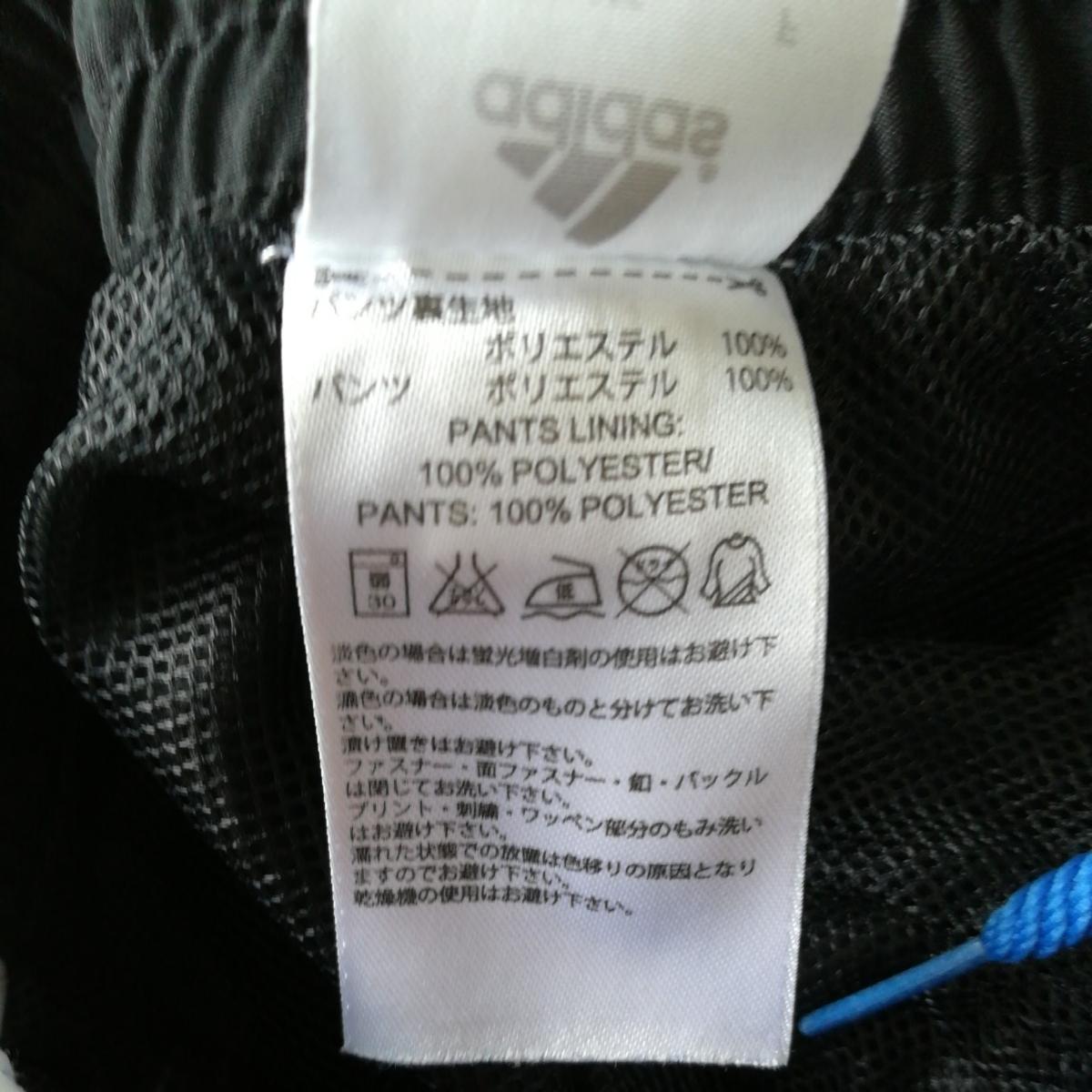 【一円】adidas アディダス ジャージ上着+スポーツウェアパンツ キッズ140/130サイズ 子供用_画像10