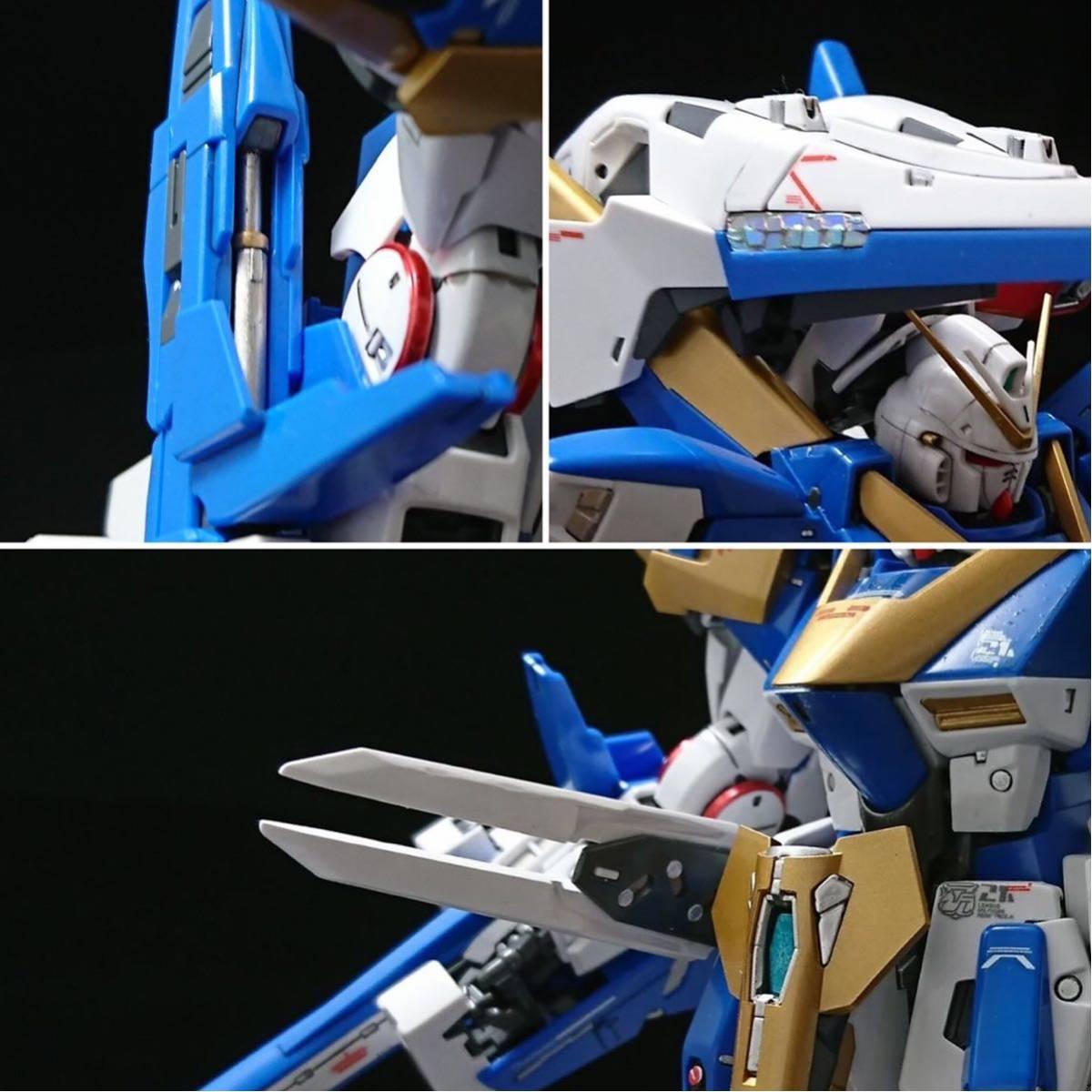 【塗装、小改修完成品】MG V2アサルトバスターガンダムVer.Ka (再出品)_画像7