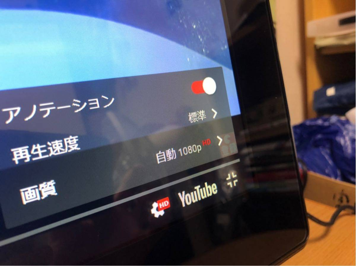★Core I5【Sandy Briged】大容量メモリ8GB★爆速のSSD512GB★Sony【ブラック】★テレビ視聴★24インチ★HDMI+WiFi★Blu-Ray★Office2016_画像4