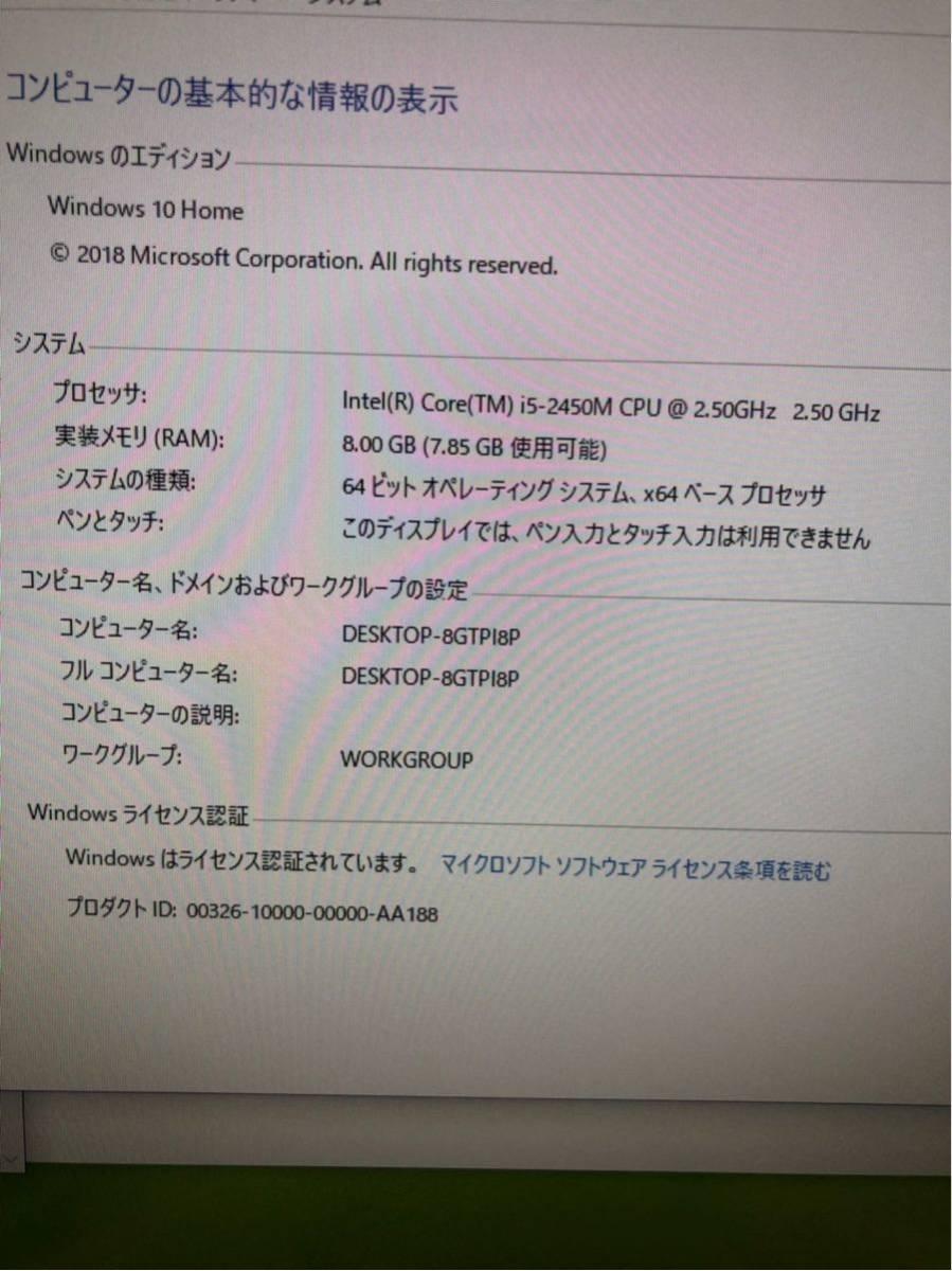 ★Core I5【Sandy Briged】大容量メモリ8GB★爆速のSSD512GB★Sony【ブラック】★テレビ視聴★24インチ★HDMI+WiFi★Blu-Ray★Office2016_画像2