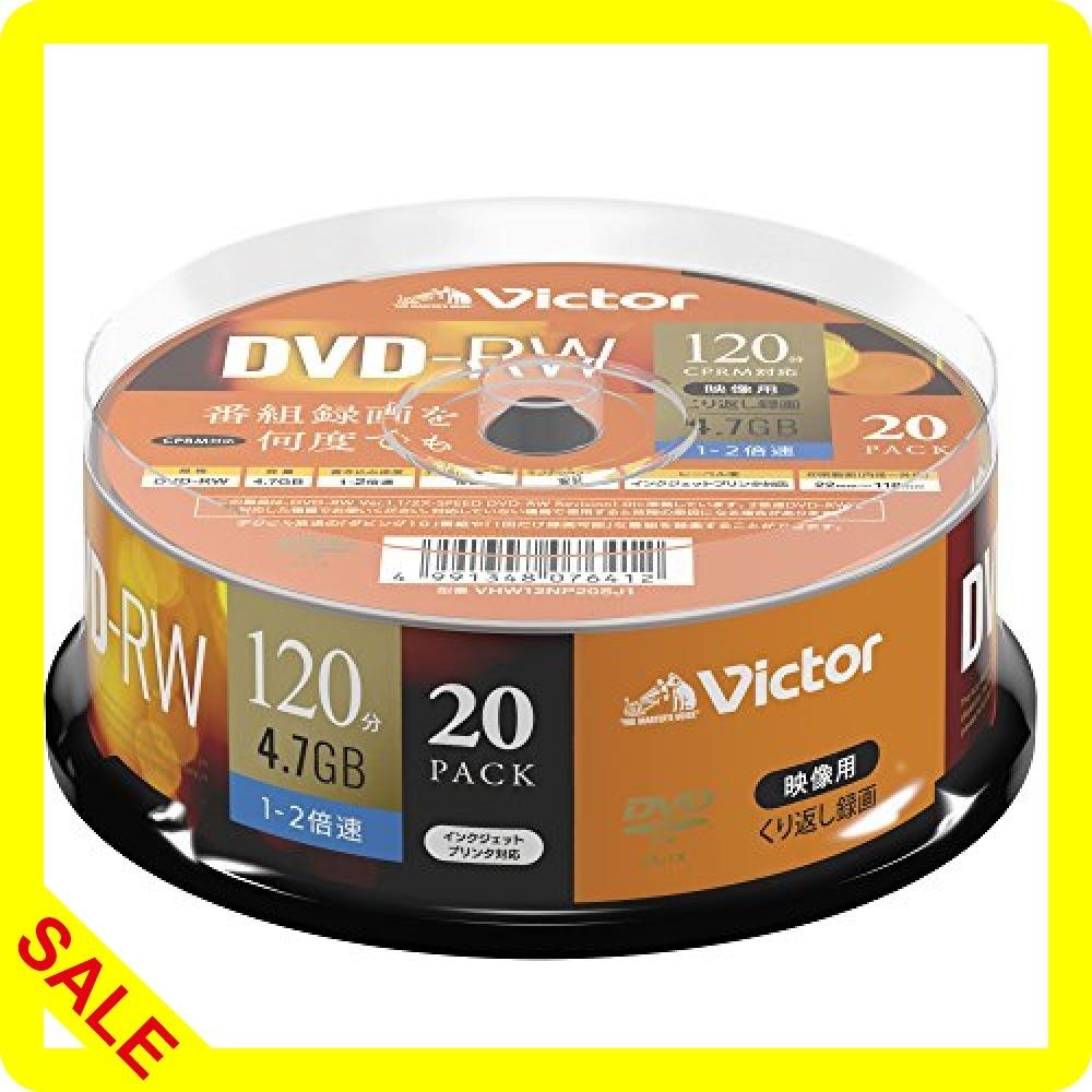 a1193 ビクター Victor くり返し 録画 用 DVD-RW 片面1層 1-2倍速 20枚 VHW12NP20SJ1