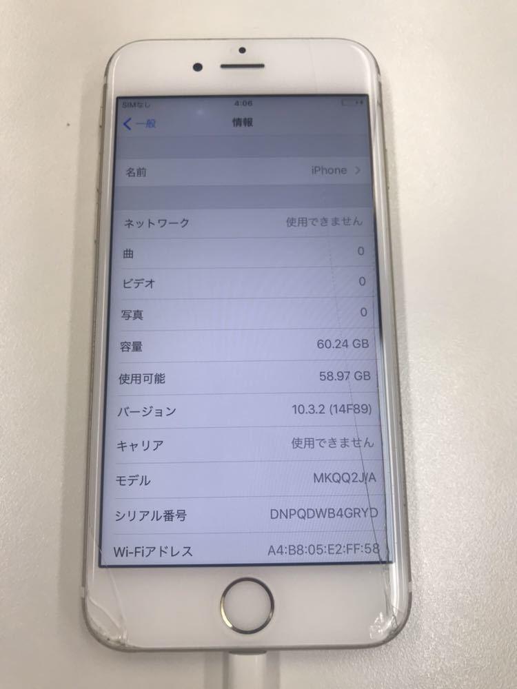 Apple iPhone6s キャリア docomo アップル 64GB MKQQ2J/A A1688 訳あり 画面割れ 売り切り_画像2