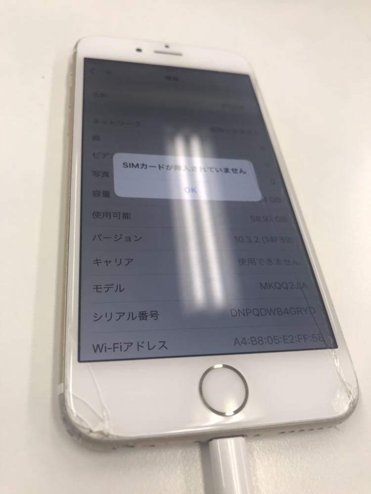 Apple iPhone6s キャリア docomo アップル 64GB MKQQ2J/A A1688 訳あり 画面割れ 売り切り_画像3