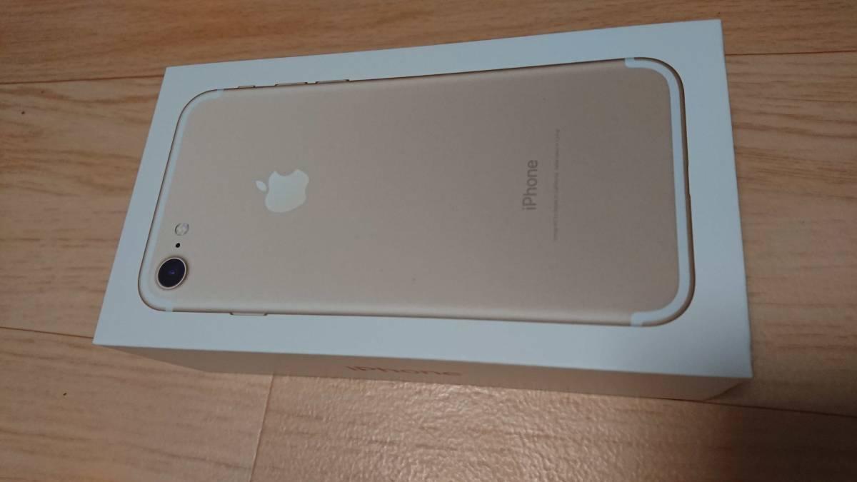★新品 docomo iPhone7 32GB ゴールド ※送料無料