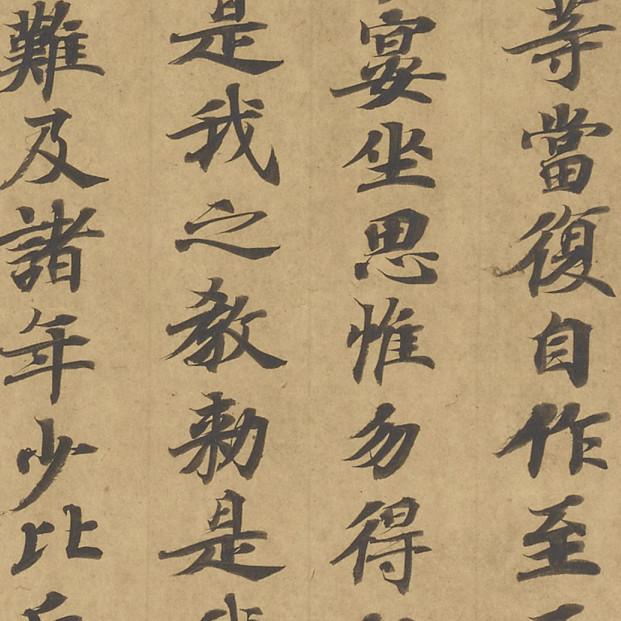 真作 時代 肉筆 中阿経巻 奈良時代 古写経 肉筆保証 _画像9
