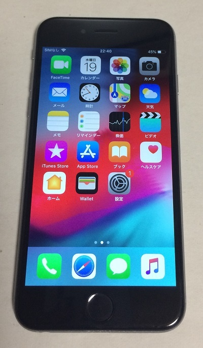 SIMフリー ドコモ iPhone6S  64GB スペースグレイ バッテリー100%  送185円
