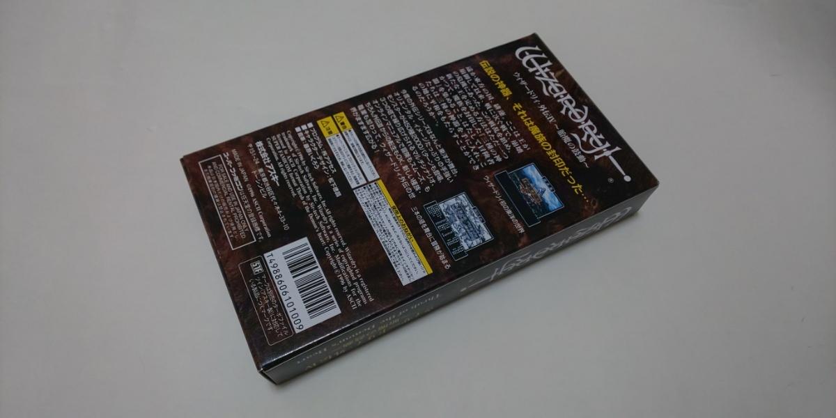 【送料無料】 SFC ウィザードリィ外伝 Ⅳ + 公式ガイドブック 胎魔の鼓動 箱説付き_画像5