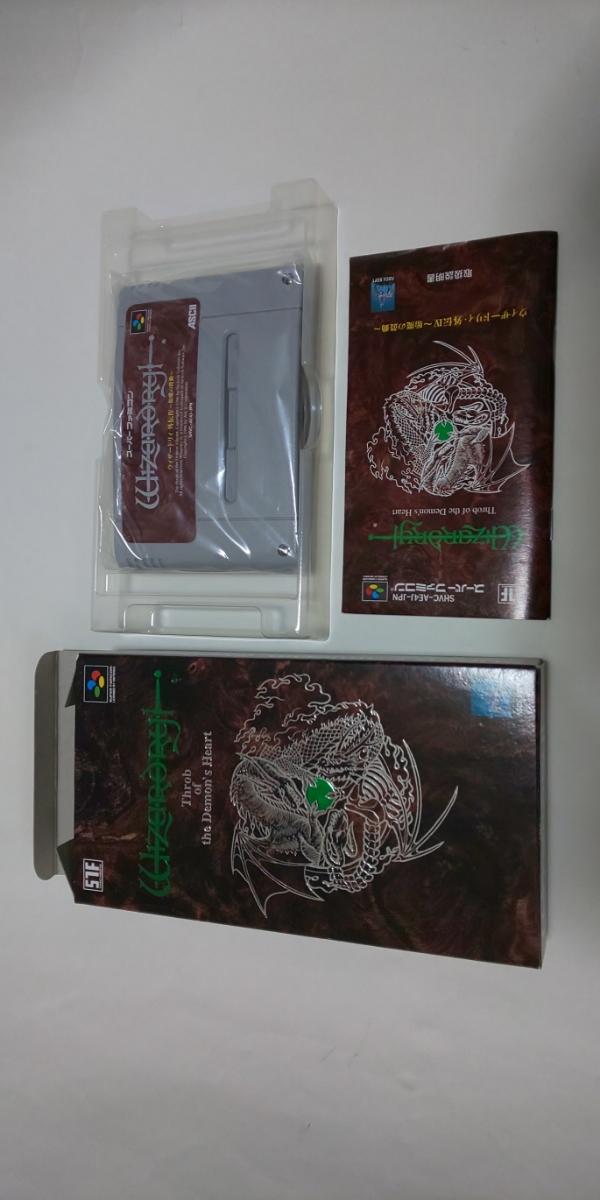 【送料無料】 SFC ウィザードリィ外伝 Ⅳ + 公式ガイドブック 胎魔の鼓動 箱説付き_画像3