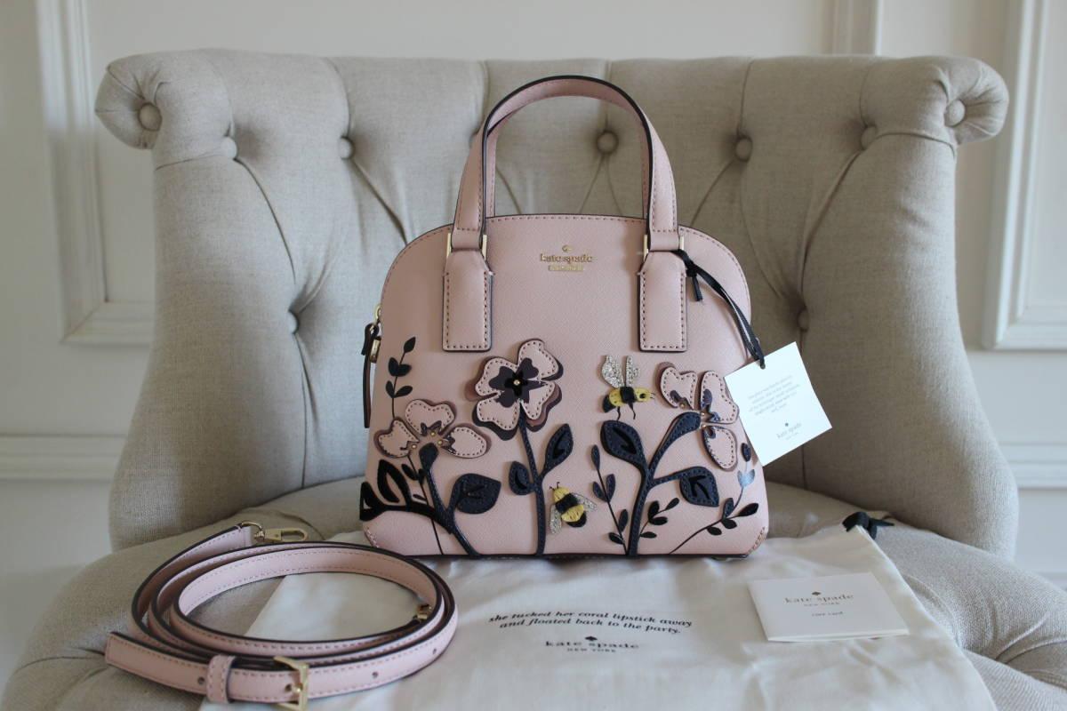 ■新品■未使用■タグ付きケイトスペードKate Spade本革製2WAYハンドバッグ斜めがけ可憐でかわいいベビーピンク色sutekinabag蜂BEE花柄刺繍
