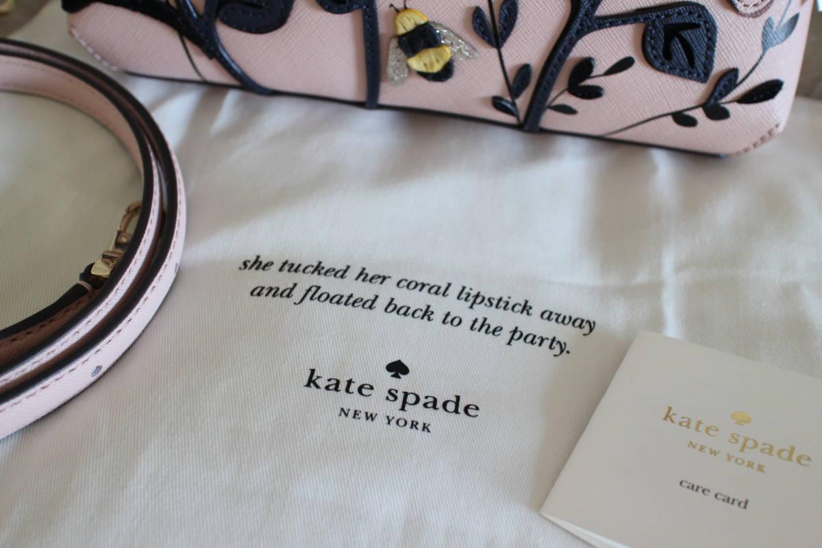 ■新品■未使用■タグ付きケイトスペードKate Spade本革製2WAYハンドバッグ斜めがけ可憐でかわいいベビーピンク色sutekinabag蜂BEE花柄刺繍_画像2